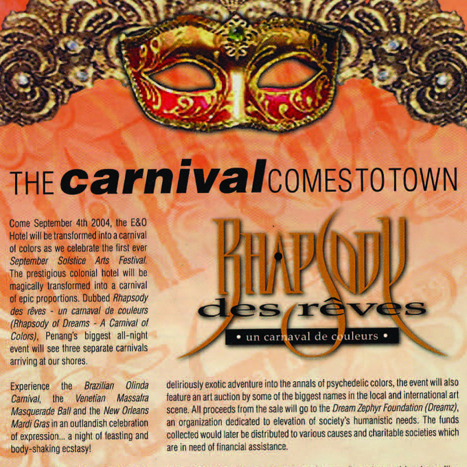 The carnival comes to town – Rhapsody of Dreams (Saturday, 4 September 2004)