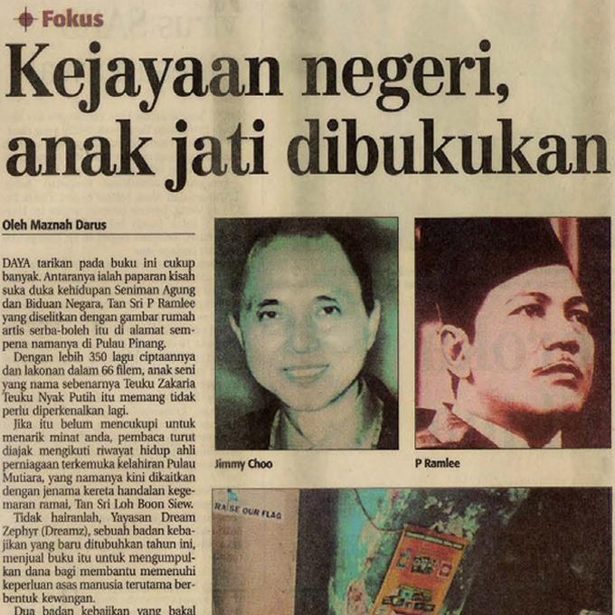 Kejayaan negeri, anak jati dibukukan (Isnin, 22 September 2003)