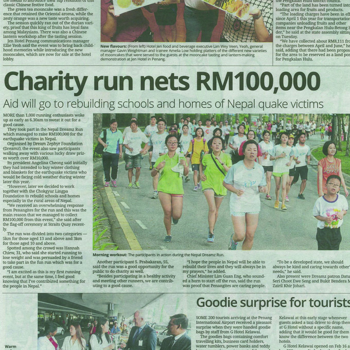 Charity Run nets RM100,000 – STARMETRO (Saturday, 22 August 2015)