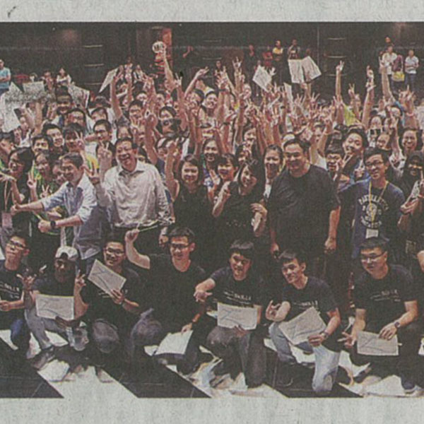 168学生参与培训课程 - 光华日报 (Sun, 11 Dec 2016)